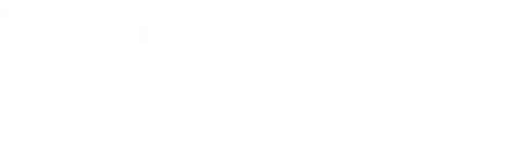 Logo for Photo Biennale